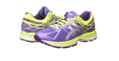 oferta asics gel cumulus 17 junior